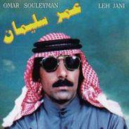 Omar Souleyman, Leh Jani (LP)