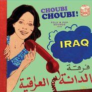 Various Artists, Choubi Choubi: Folk & Pop Sounds From Iraq (LP)
