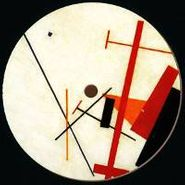 "Vakula, No Music (12"")"