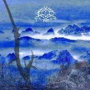 Krallice, Diotima (CD)