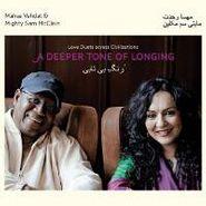 Mahsa Vahdat, Deeper Tone Of Longing: Love Duets (CD)