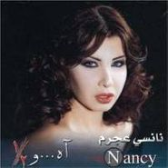 Nancy Ajram, Ah W Noss (CD)