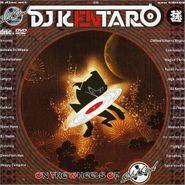 Kentaro, Solid Steel Presents DJ Kentaro: On The Wheels Of Solid Steel