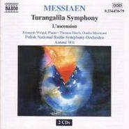 Olivier Messiaen, Messiaen: Turangalîla Symphony / L'ascension [Import] (CD)