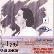 Oum Kalthoum, Aroh Lemeen (CD)
