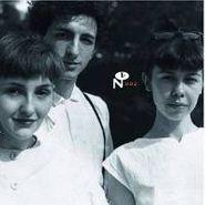 Antena, Camino Del Sol (LP)