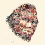 Siskiyou, Siskiyou (CD)