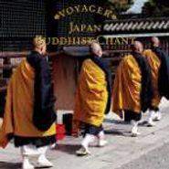 Various Artists, Japan: Buddhist Chant (CD)