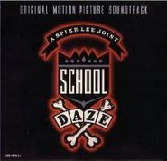Various Artists, School Daze [OST] (CD)