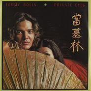 Tommy Bolin, Private Eyes (LP)