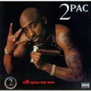 2Pac, All Eyez On Me [Explicit Lyrics, Original Recording Remastered] (LP)