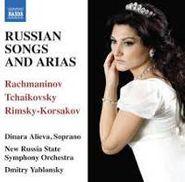 Sergei Rachmaninov, Russian Songs And Arias (CD)