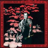 The Residents, Third Reich 'n' Roll (LP)