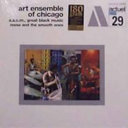 The Art Ensemble Of Chicago, A Jackson In Your House / A Message To Your Folks (LP)