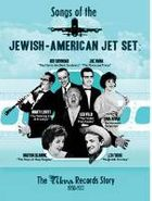 Various Artists, Songs Of The Jewish-American (CD)
