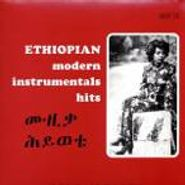 Various Artists, Ethiopian Modern Instrumental (LP)