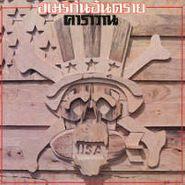 Caravan, American Antarai (LP)