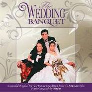 Mader, The Wedding Banquet [OST] (CD)