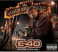 E-40, The Block Brochure: Welcome To The Soil 1 (CD)