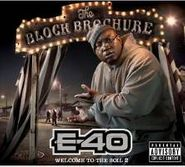 E-40, The Block Brochure: Welcome To The Soil 2 (CD)
