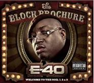E-40, Block Brochure: Welcome (CD)