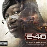 E-40, The Block Brochure: Welcome To The Soil 5 (CD)