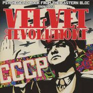 Various Artists, Velvet Revolutions: Psychedelic Rock from the Eastern Bloc 1969-1973 (CD)