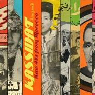 Various Artists, Kassidat: Raw 45s From Morocco (CD)