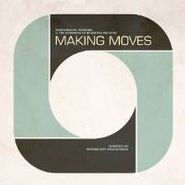 "A Great Big Pile Of Leaves, Making Moves Series: Pet Mouse / Writing Utensils (7"")"