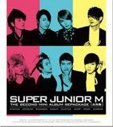 Super Junior, Perfection [Bonus DVD] (CD)