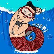 Psy, 6 Gab Part 1 (CD)