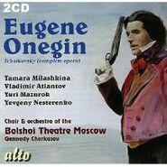 Peter Il'yich Tchaikovsky, Tchaikovsky: Eugene Onegin (Complete) (CD)