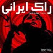 Various Artists, Persian Funk (LP)