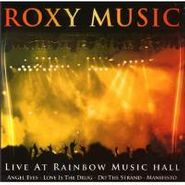 Roxy Music, Live At Rainbow Music Hall (CD)