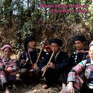 Various Artists, Ethnic Minority Music Of Southern China (CD)