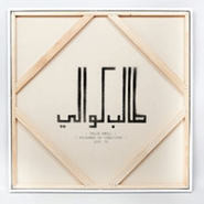 Talib Kweli, Prisoner Of Conscious (CD)