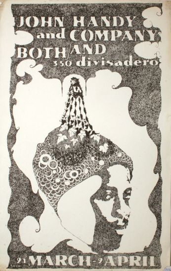 John Handy - Both/And Club - March 21-April 2 (Poster)