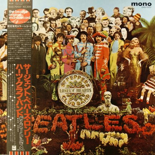 The Beatles - Sgt  Pepper's Lonely Hearts Club Band [Japanese/Red
