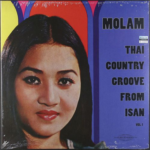 Various Artists - Molam: Thai Country Groove From Isan Vol