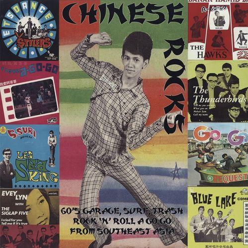 Various Artists - Chinese Rocks: 60's Garage, Surf, Trash Rock N
