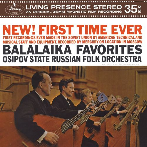 Osipov state russian folk orchestra balalaika favourites for Gainsbourg vu de l exterieur