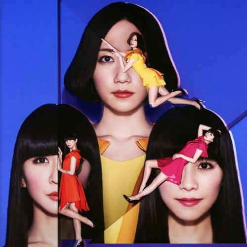 Perfume Cosmic Explorer Cd Amoeba Music