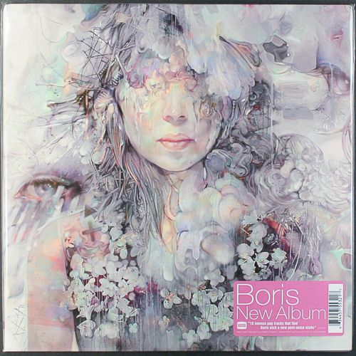 Boris New Album Vinyl Lp Amoeba Music