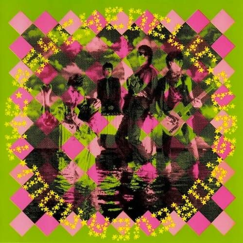 The Psychedelic Furs Forever Now Cd Amoeba Music