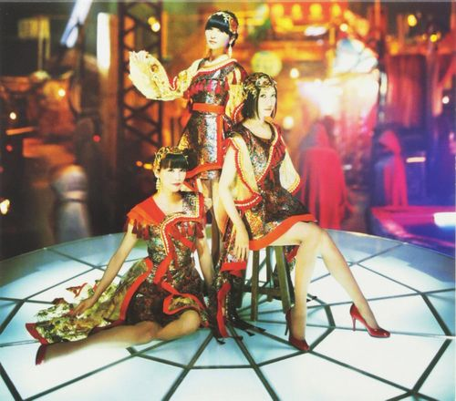 Perfume Cling Cling With Dvd Cd Amoeba Music