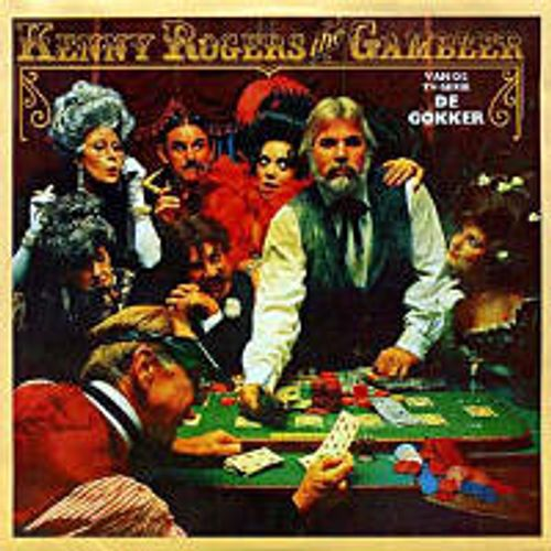 Edwin11: Kenny Rogers The Gambler Album Cover