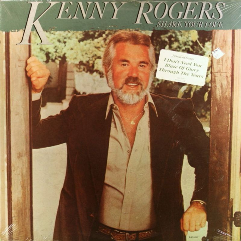 Kenny Rogers - Share Your Love (Vinyl LP) - Amoeba Music