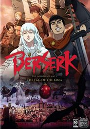 Berserk: The Golden Age Arc I - The Egg of the King (DVD)
