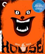 house criterion blu-ray