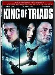 King Of Triads (DVD)